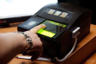 До України – тільки з відбитками пальців. Набув чинності указ про біометричний контроль для іноземців