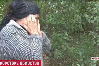 На Кировоградщине двое бывших одноклассников повесили третьего, имитируя самоубийство