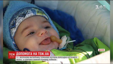 Термінової допомоги потребує 11-місячний Матвійко з важким різновидом лейкозу