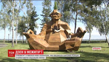 Нова скульптура у Межигір'ї викликала бурхливу реакцію у соцмережах