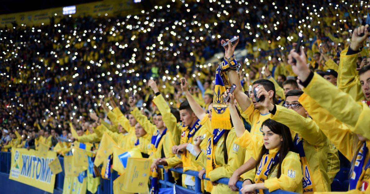 На матч сборной в Исландии приехали более полутысячи фанатов