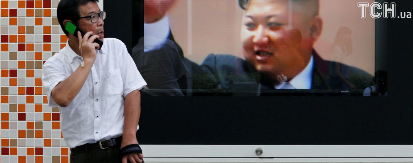 """Трамп заявив про запуск """"найбільшого в історії"""" пакету санкцій проти КНДР"""