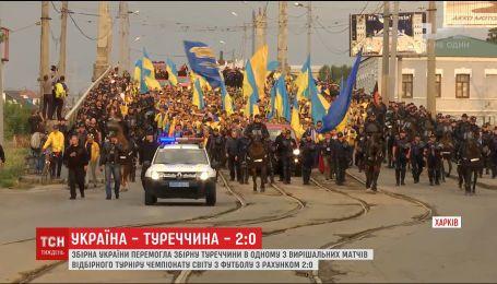 Больше, чем футбол: украинская сборная вернула болельщикам веру в победу