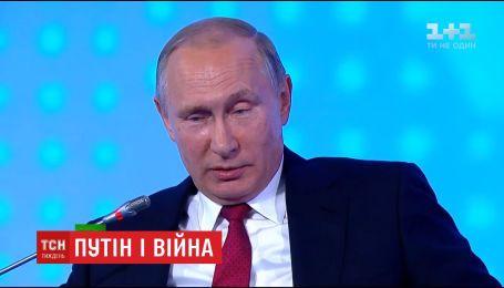 Ко Дню знаний Путин откровенно пообщался с российскими школьниками