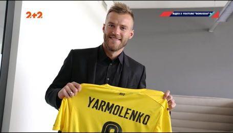 Эксклюзивное интервью Андрея Ярмоленко после перехода в дортмундскую Боруссию
