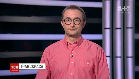 Календар тижня: у Януковича народився син, а Молдова депортувала делегатів з Росії