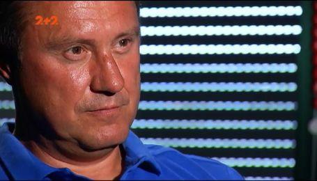 Первое телевизионное интервью главного тренера киевского Динамо Александра Хацкевича