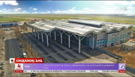 Одесский аэропорт будет обслуживать международные рейсы
