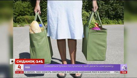 Готовы ли украинцы отказаться от полиэтиленовых пакетов