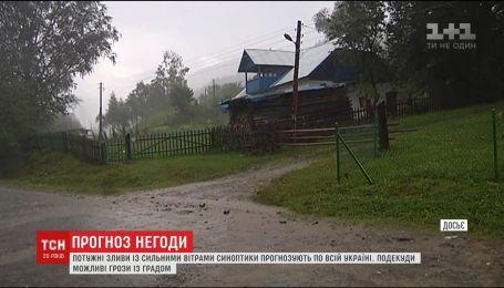 Зливи, грози, град та шквали прогнозують майже по всій території України