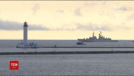 До морського порту Одеси зайшов 150-метровий протичовновий корабель ВМС Італії