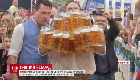 Німець проніс рекордну кількість келихів пива