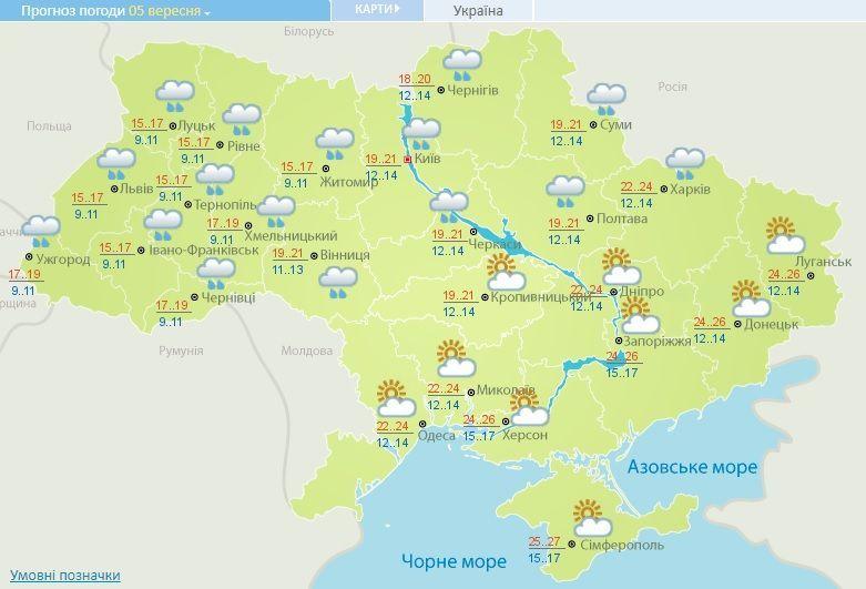 Якою буде погода в перший тиждень осені. Прогноз на 5-8 вересня ... 1d87765cd6f44