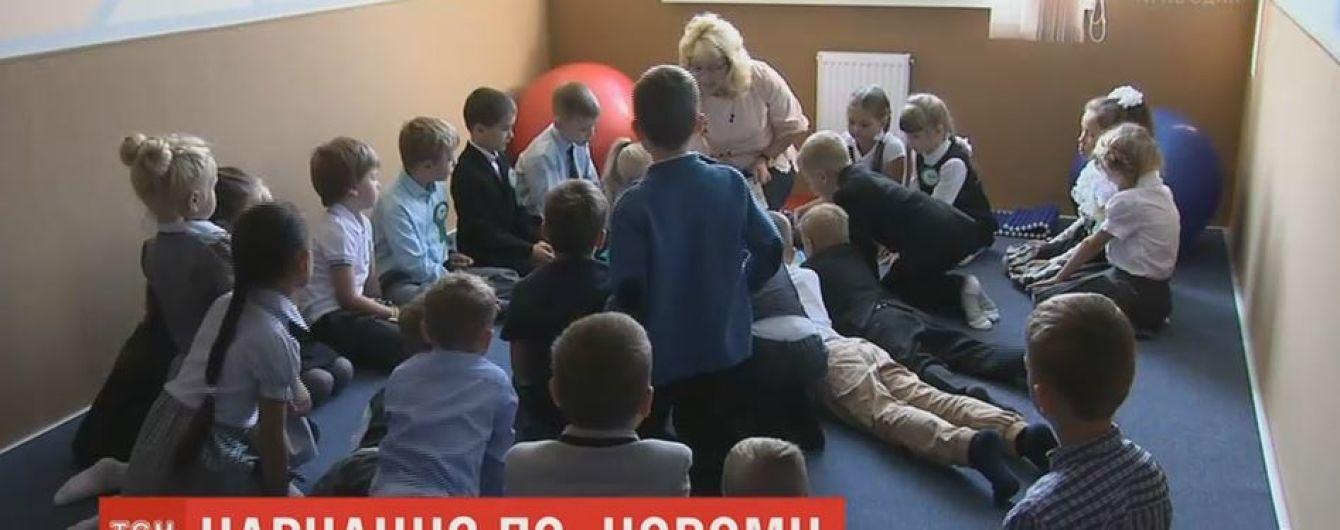 Экспериментальная школа в Украине: математика во дворе и уроки лежа
