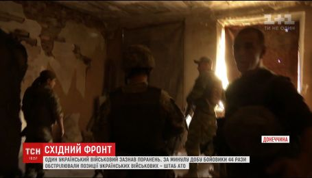 Боевики завершили первосентябрьское перемирие