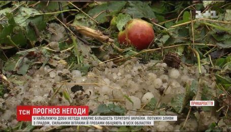 Жители западных областей Украины оправляются от осенней непогоды