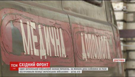 Конец перемирию: в Марьинке осколки снаряда ранили украинского бойца
