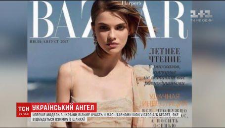 Дарья Хлистун, которая станет первой украинкой на шоу Victoria's secret, рассказала о пути к успеху