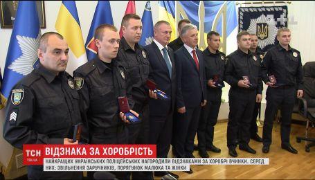 Сучасні герої: троє найкращих українських поліцейських отримали відзнаку за хоробрі порятунки
