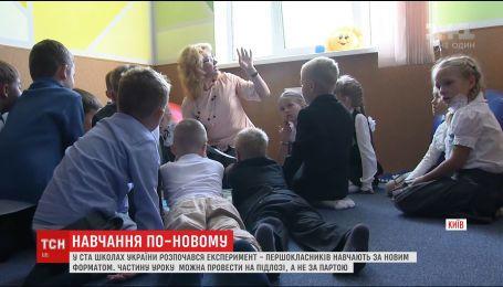 В ста школах Украины начали обучение первоклассников по новому формату