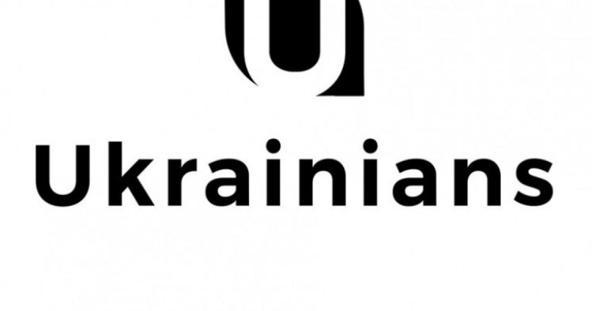 """Альтернатива """"ВКонтакте"""" соцсеть Ukrainians заявила о своем закрытии"""