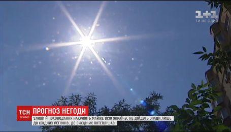 Синоптики прогнозируют повышение температуры воздуха до 30 градусов
