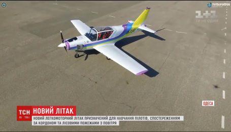 В Одессе разработали новый легкомоторный самолет