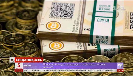В Киеве появились терминалы для покупки криптовалюты