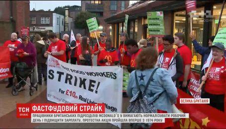 Работники McDonalds Британии объявили протест работодателям