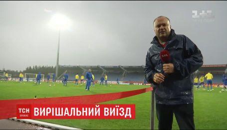 Сборная Украины по футболу проведет важный матч против сборной Исландии