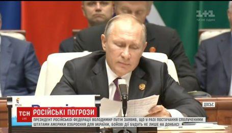 """Путин пригрозил атакой боевиков """"Л/ДНР"""""""