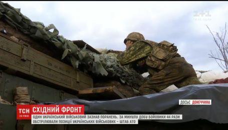 Боевики на Донбассе вдвое увеличили количество обстрелов