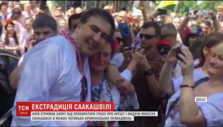 Мін'юст отримало від прокуратури Грузії запит на екстрадацію Міхеіла Саакашвілі