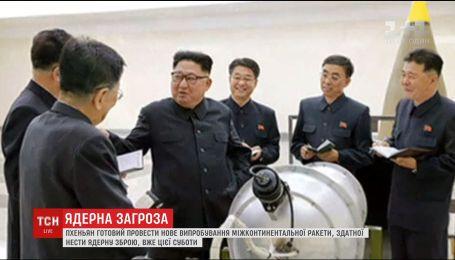 В КНДР могут провести новое испытание межконтинентальной ракеты на этой неделе