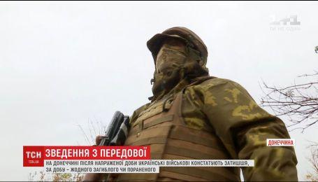 В зоне АТО военные констатируют относительное затишье после массированной минометной атаки