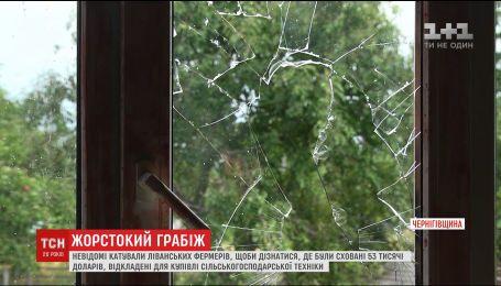 На Чернігівщині невідомі катували та пограбували ліванських фермерів