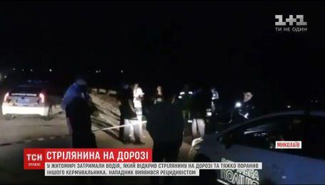У Миколаєві сварка між водіями на дорозі закінчилася стріляниною