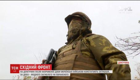 В зоне АТО за сутки - ни одного погибшего или раненого украинского бойца
