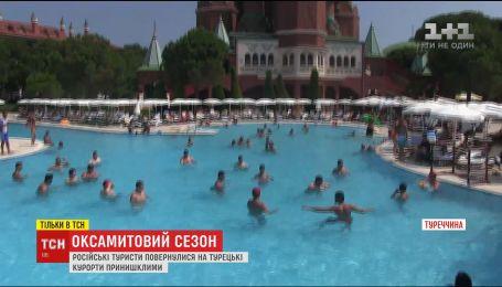 Отдых в Турции в этом году испортил частичный возврат российских туристов