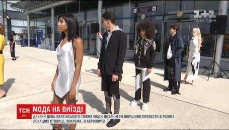 """У другий день Українського тижня моди дизайнери влаштували подіум в аеропорту """"Бориспіль"""""""