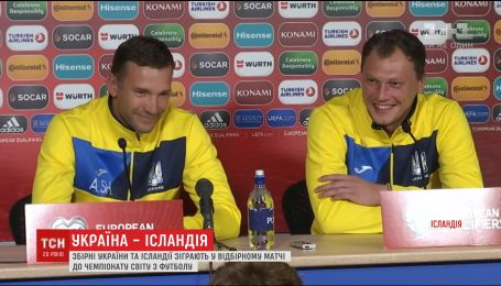 В Рейкьявик прилетело по меньшей мере 500 болельщиков в поддержку украинской сборной