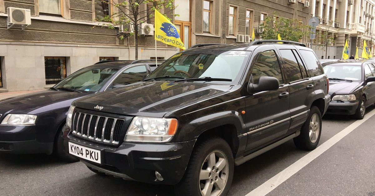 Рада спростила процедуру ввезення автомобілів