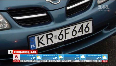 Под Верховной Радой водители автомобилей с еврономерами устроили митинг