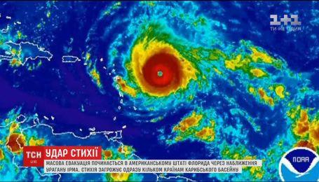"""Потужний ураган """"Ірма"""" посилився до останньої категорії небезпеки"""