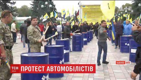 У центрі Києва зібрались тисячі власників машин з іноземною реєстрацією