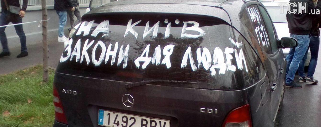 Для узаконивания евроблях в Украине выбрали пример Молдовы - активист