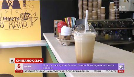 """""""Сніданок"""" выяснил, что в киосках продают просроченный кофе"""