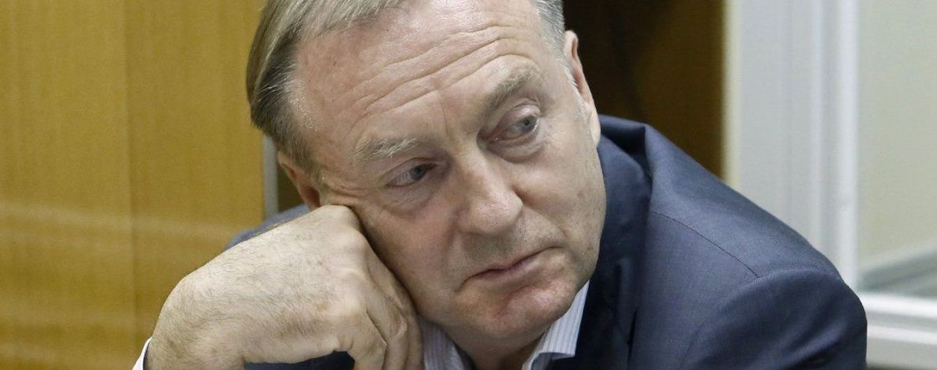 ГПУ вручила обвинение в захвате власти экс-соратнику Януковича