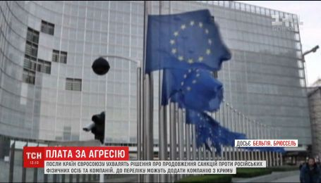 """ЄС може внести """"Кримські морські порти"""" у список компаній, на які поширюються санкції"""