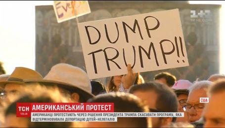 У США протестують проти скасування програми захисту молодих іммігрантів